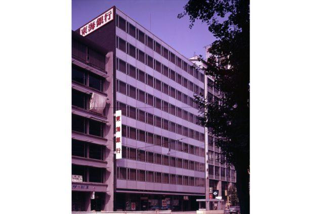 虎ノ門実業会館の写真
